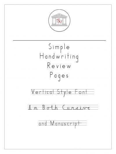 Handwriting Review Pages Vertical